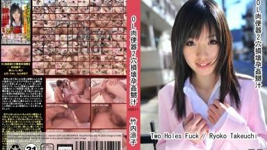 tokyo-hot-n0511-cd2-OL肉便器2穴損壊孕カン嬲汁