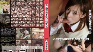 tokyo-hot-n0096-白肌制服美少女餌食系