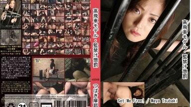 tokyo-hot-n0048-高飛車モデル?監キン汁懲罰